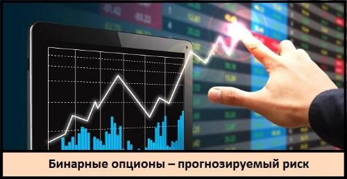 Eos криптовалюта сайт-16